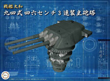 Fujimi 1/200 Collecting Equipment Series No.1 Battleship Yamato Type 94 46cm Tri