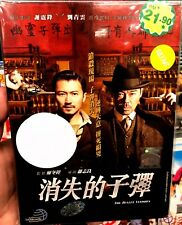 The Bullet Vanishes 消失的子彈 (Movie Film) ~ DVD ~ English Subtitle ~ Lau Ching-wan