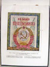 1953 RUSSIA Soviet Towns FLORAL-DECORATICE Compositions PROPAGANDA ALBUM, Kiev