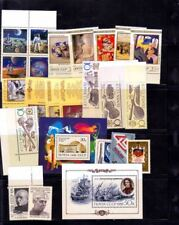 RUSSIA STAMPS / BLOCKS  1988-1989 YEAR **MNH, CV 42   EURO