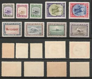 GREENLAND 1945 'AMERICAN ISSUE' DEFINITIVES SET (MNH/LHM) (REF:H1161)