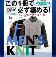 Men's Knit Sweater & Goods /Japanese Crochet-Knitting Clothes Pattern Book