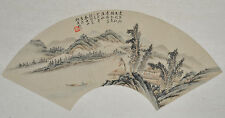 Chinese fan painting (FP31)