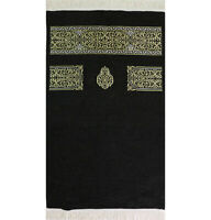 Luxury Turkish Islamic Meccan Woven Chenille Prayer Rug Janamaz Sajada - Black