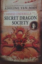 Chinese Cinderella And the Secret Dragon Society By Mah, Adeline Yen Hard Cover