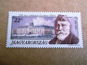 1995 Hungary 150th Death Anniversary of Odon Lecher u/m Mi.4376 BT8