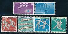 Mali - Montreal Olympic Games MNH 2X Sets (1976)