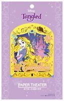 Ensky Paper Disney Tangled Theater