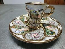 Vintage Capodimonte 1366 Demitasse Cup and Saucer Free Shipping