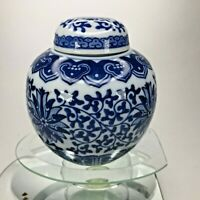 Vintage Chinese Vase Bowl Jar with Lid Floral Art arabesque Cobalt Blue Jar C33