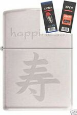 Zippo 7846 japanese happiness Lighter with *FLINT & WICK GIFT SET*