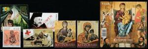 CYPRUS 2012-2013 SPECIMEN MNH LOT
