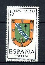 España 1965 SG#1695 brazos de SAHARA estampillada sin montar o nunca montada #A23468