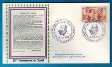 1975-Enveloppe-Fdc 1°Jour**Appel du 18 Juin-Obl.Vassieux.Timbre.Yt.739