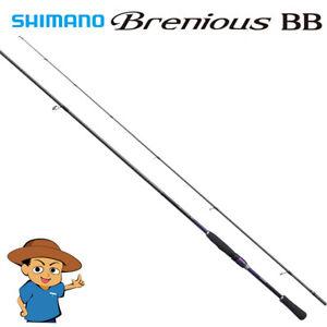 Shimano BRENIOUS BB S70ML Medium Light fishing spinning rod 2020 model