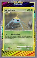 🌈Arakdo - DP02:Trésors Mystérieux - 104/123 - Carte Pokemon Neuve Française
