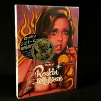 """""""The Birth of Rockin' Jelly Bean"""" Hardcover Art Book Brand New Sealed"""