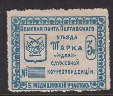 Zemstvo Russia Ukraine Poltava Shm 84 Ch 84   MH OG,   zemstwo
