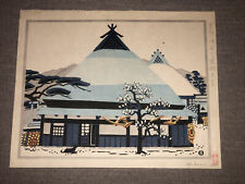 Nenjiro Inagaki 1902-1963 Known As Mikumo Signed Woodblock Snowy Village 1963
