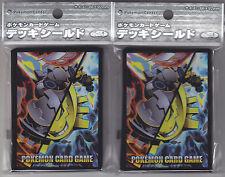 Pokemon Card Official Sleeve Steelix Dual-Type Ver. 2 Packs (64) Pokemon Center