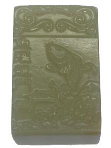 Qing Dynasty Carp Fish Heitan Celadon Jade Calligraphy Plaque