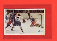 1971-72 Canadiens YVAN COURNOYER Pro Star NHLPA Postcard Nrmnt-Mt  VS Rangers