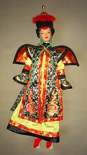 BARBIE CHINESE EMPRESS 1997 - GREAT ERAS COLLECTION