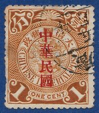 CHINA  1912  1c BROWNISH ORANGE (R) DRAGON SG193 GU