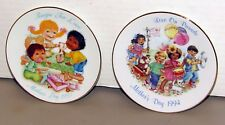 "Two Vintage Avon Decorative Mother's Day 5"" Plates 1993 -1994"