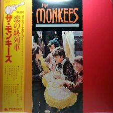 MONKEES ARISTA JAPAN RELEASE VINYL RECORD CLASSIC 60'S ROCK NEVER PLAYED