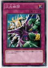 Yu-Gi-Oh Dimensional Prison GS04-JP019 Common Mint