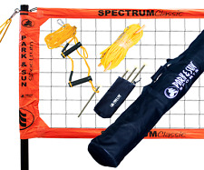 Park & Sun TS-CL Spectrum Classic Volleyball Set Orange Net or White Net