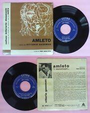 LP 33 7'' VITTORIO GASSMAN Amleto 1955 italy CETRA CL. 0415 no cd mc dvd (QI1)