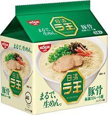 NISSIN Raoul giapponese Instant RAMEN brodo di maiale OSSO tonkotsu 5 confezioni F/S