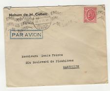 Tunisie 1 timbre sur lettre 1951 /L772