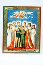 Royal Martyrs Russian Icon Царственные Мученики Икона Königliche Märtyrer