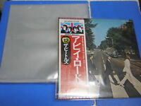 12 inch LP NO STICKER 100 pcs PLASTIC RECORD OUTER SLEEVES Made in Japan