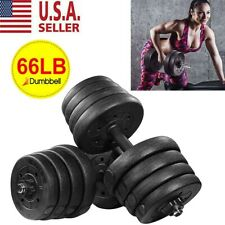 66 LB Weight Dumbbell Set Adjustable Cap Gym Barbell Plates Body Workout USA New