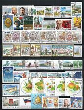 RUSSLAND RUSSIA 2003 SAMMLUNG COLLECTION USED LOOK 4 SCAN