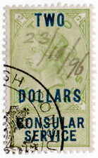 (I.B) QV Revenue : Consular Service $2 on 2/- OP