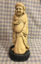 """Vintage Chinese Molded Cast Carved Resin Buddha On Stand . Older Figurine 8"""""""
