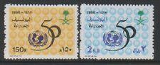 Arabia SAUDITA - 1996 ONU Childrens FONDO SET-Gomma integra, non linguellato-SG 1905/6