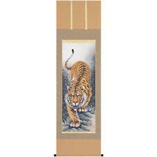 Japanese Traditional wall décor Kakejiku 54.5x190cm (21.5x74.8in) with case 1574
