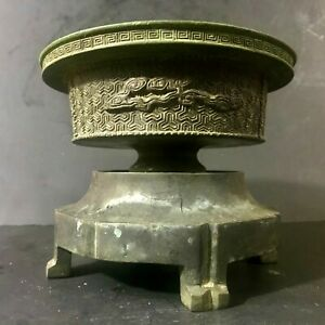 Rare Chinese Antique Brass Four Foot Incense Burner With Signature