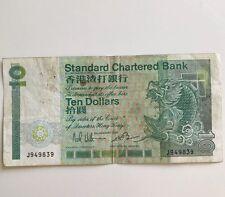 Colletcible 1985 Standard Chartered Bank Hong Kong $10 Dollars Note Rare
