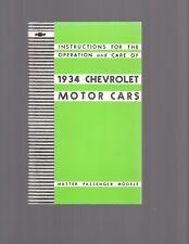 1934 CHEVROLET MASTER PASSENGER CAR MODEL OPERATOR / OWNER MANUAL