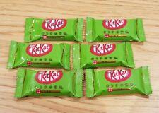 Nestle Japanese Kit Kat Japan Uji Matcha Green Tea UK Seller