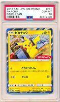 Pokemon PSA 10 GEM MINT - Pikachu Daiichi Pan 291/SM-P Japanese PROMO