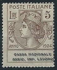 1924 REGNO PARASTATALI 5 LIRE MNH ** VARIETà DOPPIA STAMPA CERTIFICATO - ED698