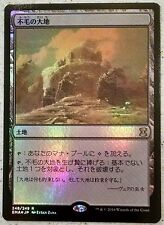 MTG Wasteland Eternal Masters EMA Japanese Foil M/NM x1 Ships US to US! 4 avail